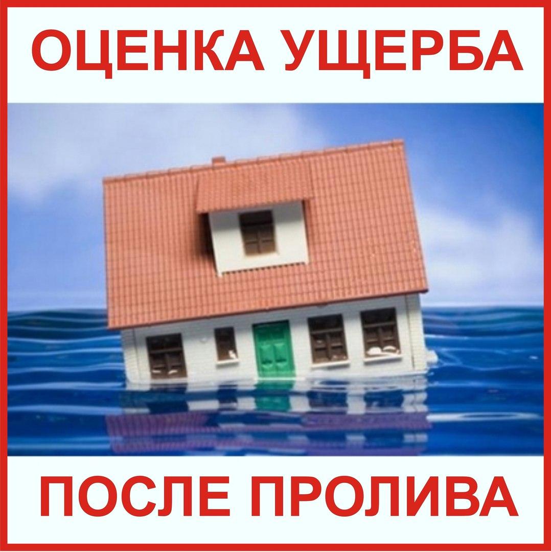 юридическая консультация в городе дзержинский